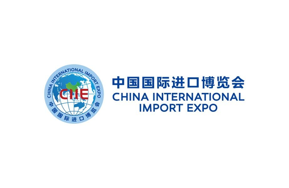 CIIE - China international import EXPO