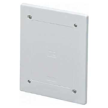 Watertight shockproof lids for PTC junction boxes - RAL 7035 - IP55