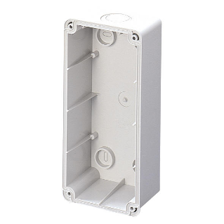 SURFACE MOUNTING BOX FOR VERTICAL FIXED SOCKET OUTLET - 63A SBF - IP67