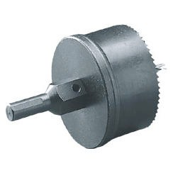 Cup drill milling cutter to drill hollow cavity wall